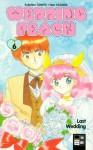 Wedding Peach, Volume 6 - Sukehiro Tomita, Nao Yazawa