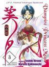 Vampire Princess Miyu 3 - Kakinouchi Narumi