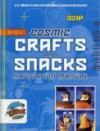Cosmic Crafts and Snacks Navigation Manual - Linda Bredehoft, Cindy Kenney