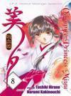 Vampire Princess Miyu 8 - Kakinouchi Narumi