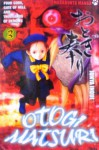 Otogi Matsuri Vol. 3 - Junya Inoue (井上 淳哉)