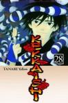 Kekkaishi Vol. 28 - Yellow Tanabe