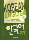 Korean through English: Book 2 w/ CDs - Seoul National University