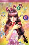 Kanon 6 - Chiho Saitou, さいとうちほ