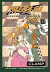 Tsubasa: RESERVoir CHRoNiCLE, Vol. 11 - CLAMP