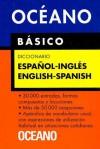 Diccionario Oceano Basico Espanol-Ingles English-Spanish (Diccionarios) (Spanish Edition) - Oceano