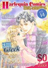 [Free] Harlequin Comics Best Selection Vol. 14 - Sara Wood, Sami Fujimoto