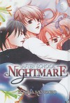 After School Nightmare 1 (After School Nightmare (Topeka Bindery)) - Setona Mizushiro