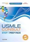 USMLE Consult Step 1 Prep Pack - USMLE Consult