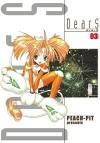 ディアーズ 3 - Peach-Pit