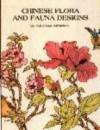 Chinese Flora and Fauna Design - Ming-Ju Sun