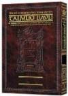 Schottenstein Edition of the Talmud - English Full Size [#05] - Shabbos volume 3 (folios 76b-115a - Artscroll