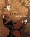 Japanese Art and Design - Joe Earle, Greg Irvine, Gregory Irvine