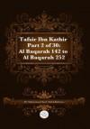 Tafsir Ibn Kathir Part 2 of 30: Al Baqarah 142-252 - Muhammad Saed Abdul-Rahman