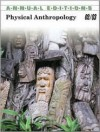 Annual Editions: Physical Anthropology 02/03 (2002-2003) - Elvio Angeloni
