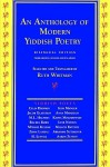 An Anthology of Modern Yiddish Poetry - Ruth Whitman