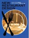 New Restaurant Design - Azur Corporation