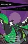 Rashomon Gate - I.J. Parker