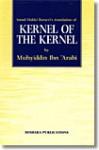 Kernel of the Kernel - ابن عربي