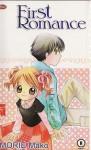 First Romance - Morie Mako