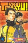 Tokkyu! Vol. 3 - Yoichi Komori, Mitsuro Kubo