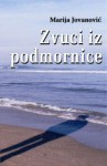 Zvuci iz podmornice - Marija Jovanović