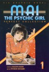 Mai: The Psychic Girl - Perfect Collection, Volume 1 - Kazuya Kudo, 工藤 かずや, Ryōichi Ikegami, 池上 遼一