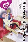 Il segreto di Ai-Chan: 7 - Kaori
