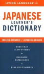 Complete Japanese Dictionary (Complete Basic Courses) - Living Language
