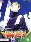 """Neon Genesis Evangelion, 6/01: System """"Dummy"""" / Zmierzch czernią malując - Yoshiyuki Sadamoto, Rafał """"Kabura"""" Rzepka"""