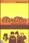 Dr. Rin Special Episode - Kiyoko Arai