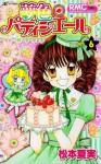Yumeiro Patissiere Vol. 6 - Natsumi Matsumoto