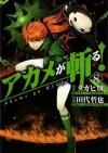 akame ga kiru (Volume 8) - Takahiro