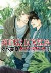 Super Lovers, Vol. 8 - Miyuki Abe