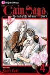 The Cain Saga, Vol 4 Part 2 (Cain Saga) - Kaori Yuki