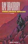 Marsijanske hronike - Ray Bradbury