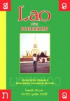 Lao for Beginners - B. Simmala, Benjawan Poomsan Becker