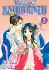 The Story of Saiunkoku, Vol. 5 - Kairi Yura, Sai Yukino