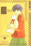 Suki: A like story, Vol. 01 - CLAMP
