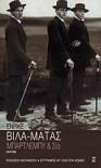 Μπάρτλεμπυ και Σια - Enrique Vila-Matas, Αμαλία Καψαλα, Αγγελική Αλεξοπούλου