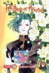 Pet Shop of Horrors, #1 - Matsuri Akino