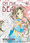 Oh, Mia Dea! #41 - Kosuke Fujishima
