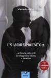 Un amore proibito: 2 - Manuela Ricci