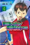 ベイビーステップ 4 [Baby Steps 4] - Kachiki Hikaru