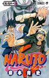 Naruto, Vol. 71: I Love You Guys - Masashi Kishimoto