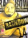 Rainbow Vol. 14 - George Abe, Kakizaki Masasumi