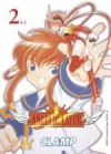 Angelic Layer n. 2 - CLAMP