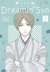 Dreamin' Sun, Vol. 2 - Ichigo Takano