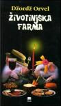Životinjska farma - George Orwell