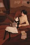 Blood Alone, Vol. 1 - Masayuki Takano